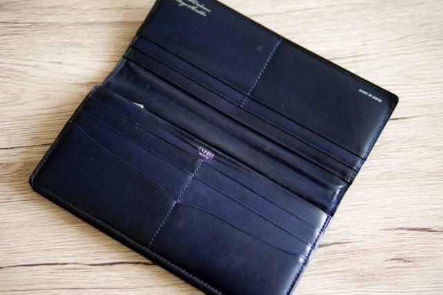 キプリス長財布の内側