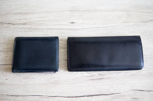 長財布と二つ折りの見た目