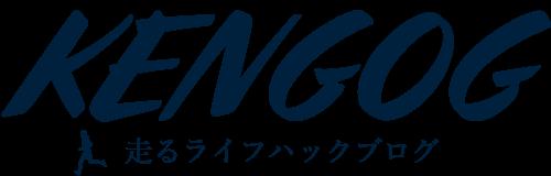 KENGOG(ケンゴグ)