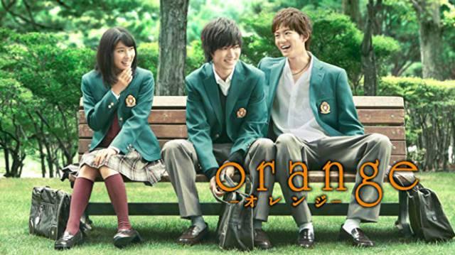 映画「orange-オレンジ-」