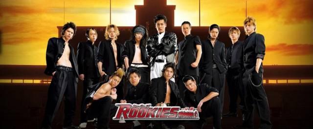 映画「ROOKES-卒業-」