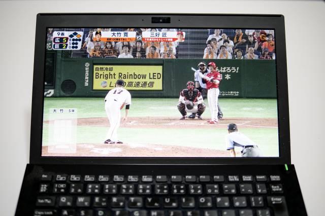 DAZNのプロ野球中継