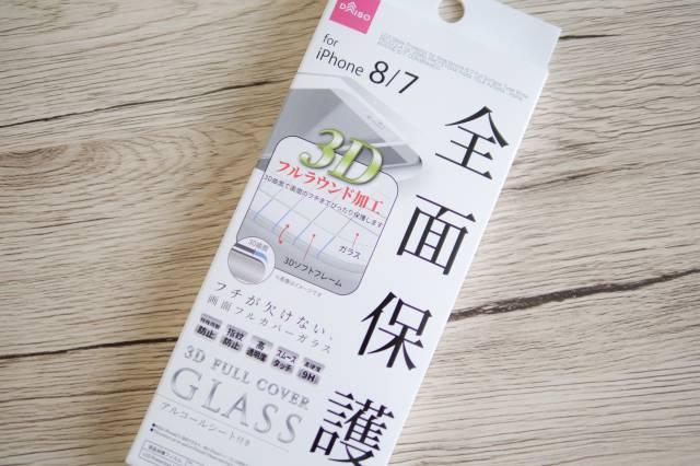 100均ダイソーのiPhone用全面保護フィルム