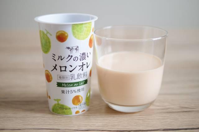ミルクの濃いメロンオレを飲む