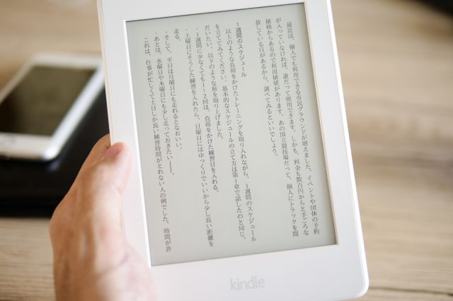 3年使ったKindle Paperwhite
