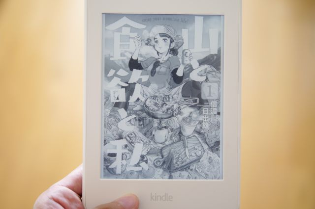 Kindle端末のオススメ「KindlePaperwhite」