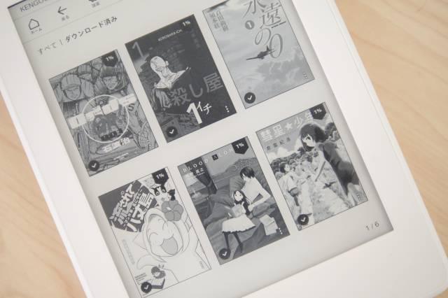 Kindle unlimitedのおすすめ漫画