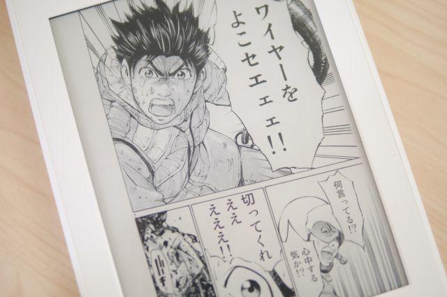 漫画読み放題のKindle unlimited