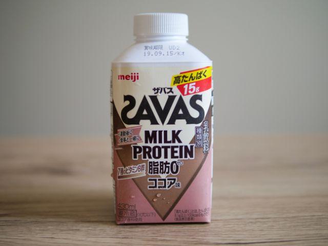 ザバス ミルクプロテイン ココア味