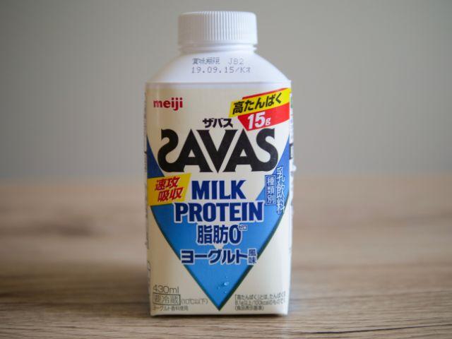 ザバス ミルクプロテイン ヨーグルト風味