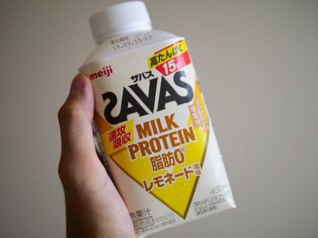 ザバスミルクプロテインを飲む