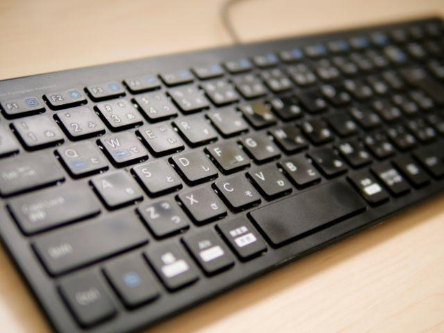 エレコムのキーボード、オススメ