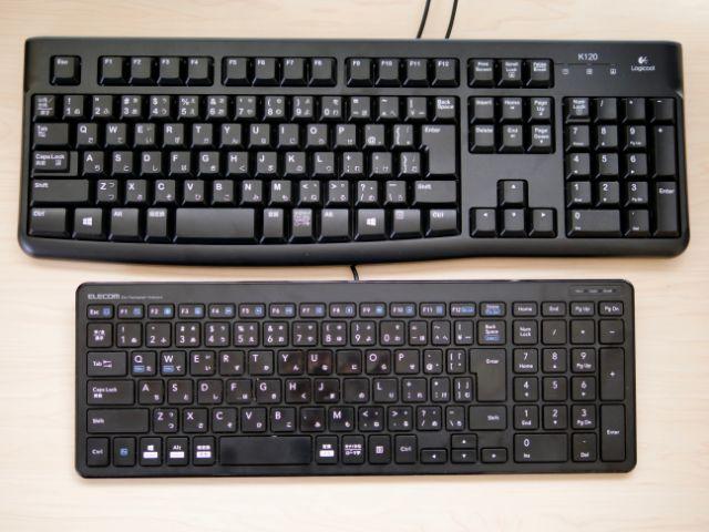 一般的なフルキーボードとの大きさ比較