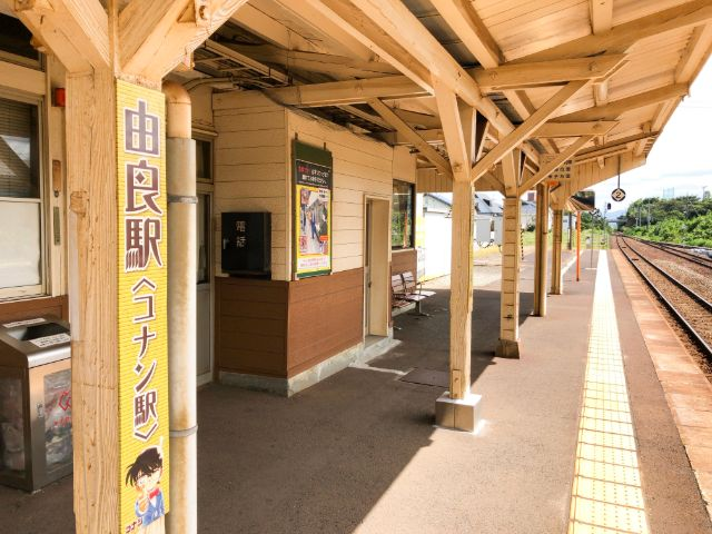 コナン駅のホーム