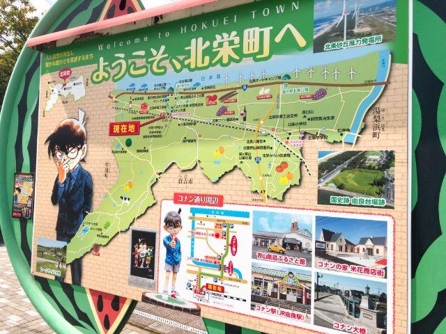北栄町のマップ