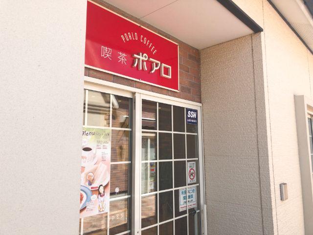 喫茶ポアロの入り口