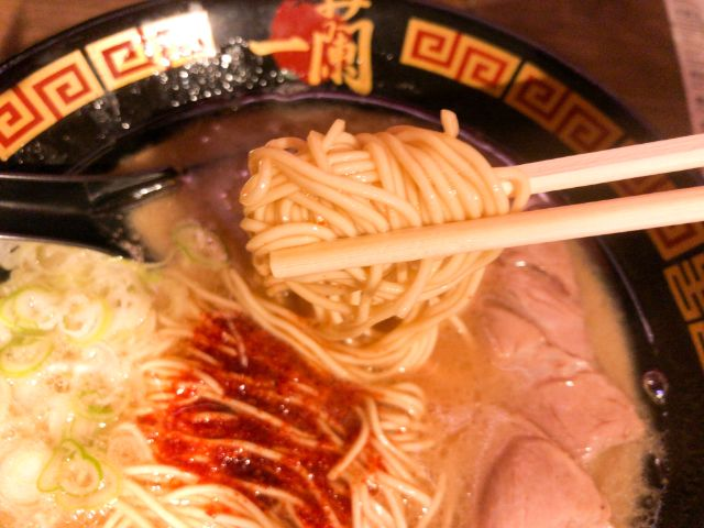 一蘭の細麺