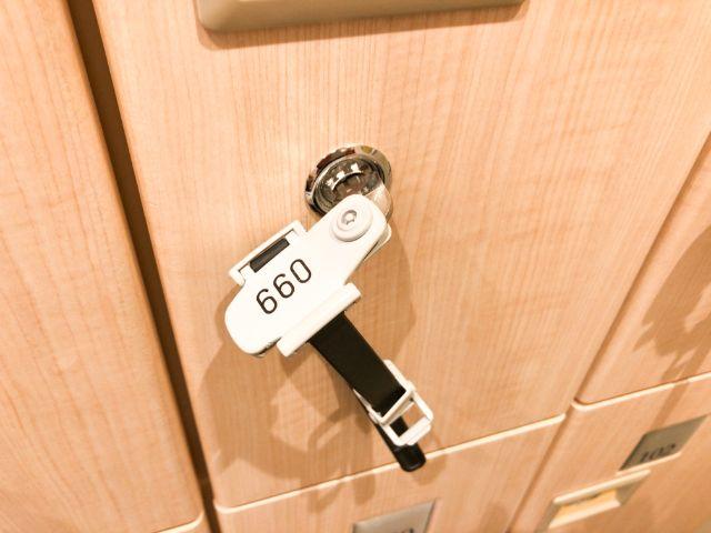 ロッカーの鍵