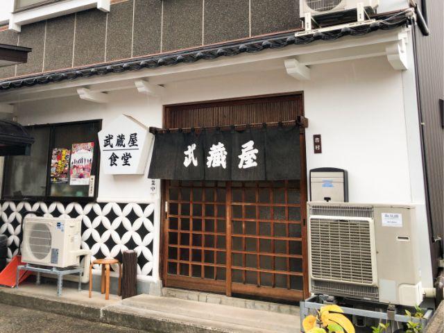 武蔵屋食堂の外観