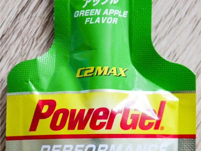 c2max