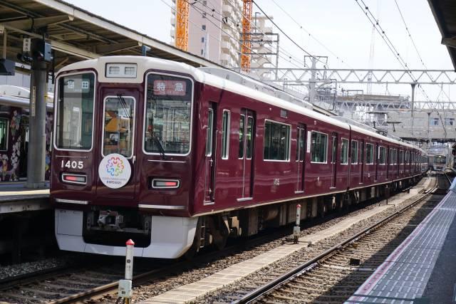 都会の電車