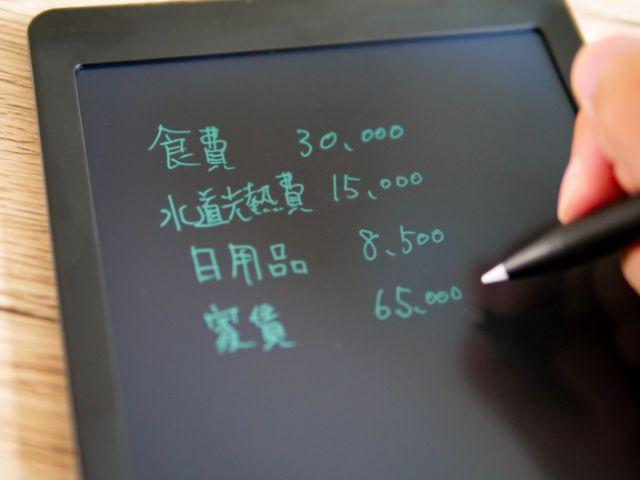計算用紙に電子パッドを使う