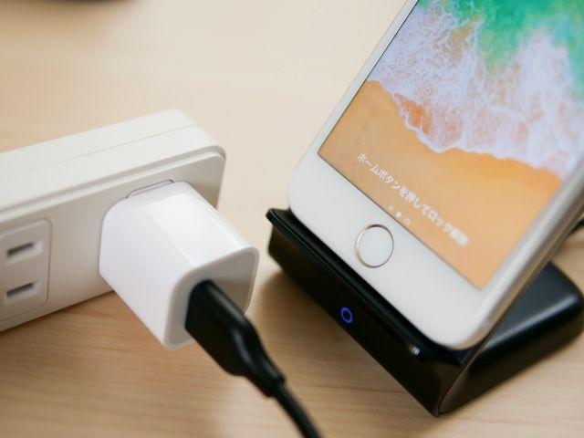 iPhone純正ACアダプタでの充電