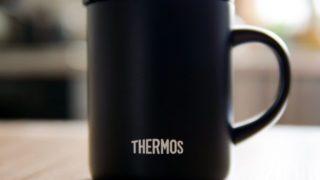 サーモス真空断熱マグカップ