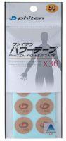 ファイテンパワーテープX30