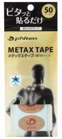 ファイテンメタックステープ