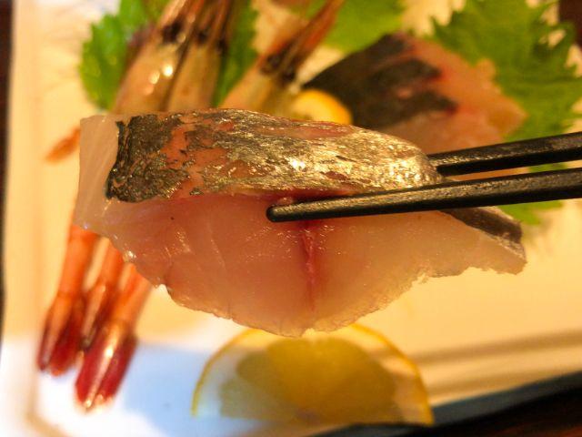お刺身を食べる①