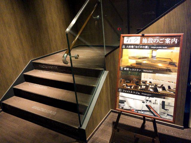7階へ上がる階段