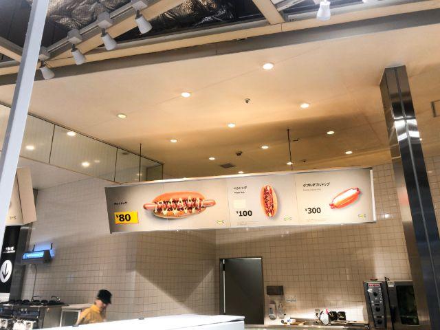 IKEAのホットドッグ売り場