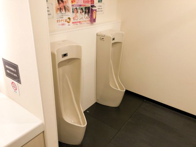 快活CUBのトイレ