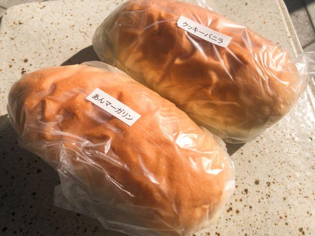 ゆうきぱんの人気パン