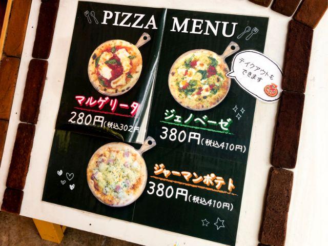soleのピザメニュー