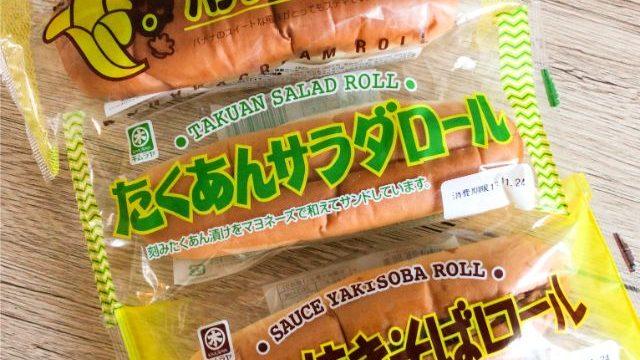 岡山木村屋の人気パン
