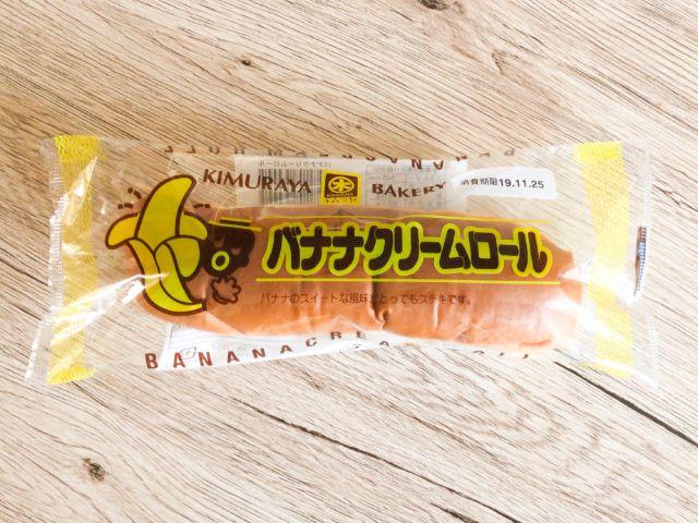 バナナクリームロール