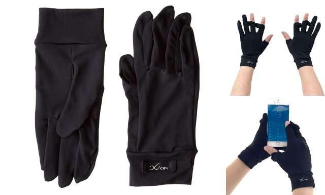 おすすめのランニング手袋⑤