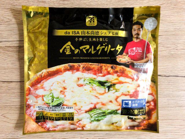 セブンイレブンの冷凍ピザ