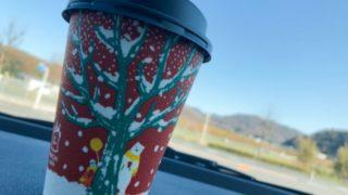 ローソンで買ったコーヒー