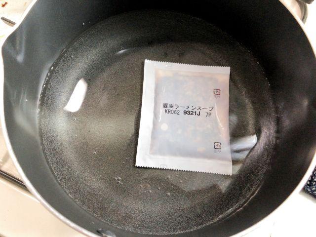 具付き醤油ラーメンをお湯の中に入れる