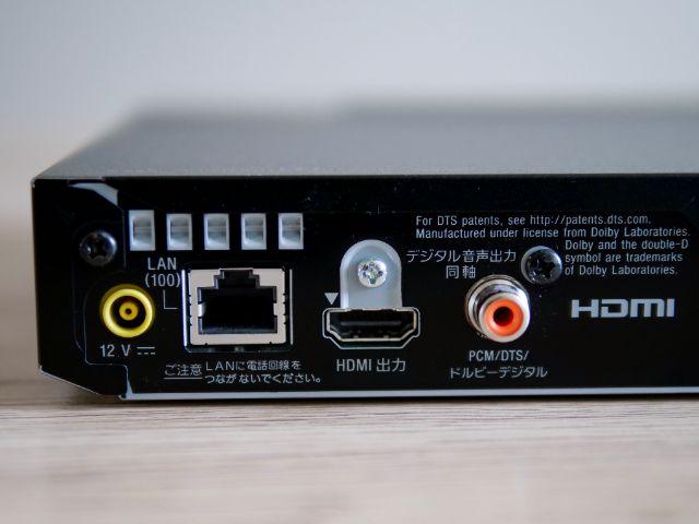 BDP-S1500の端子