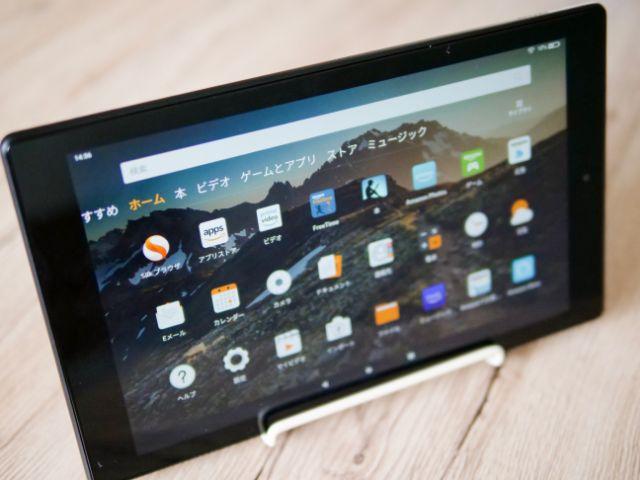 Amazonタブレット「Fire HD 10」