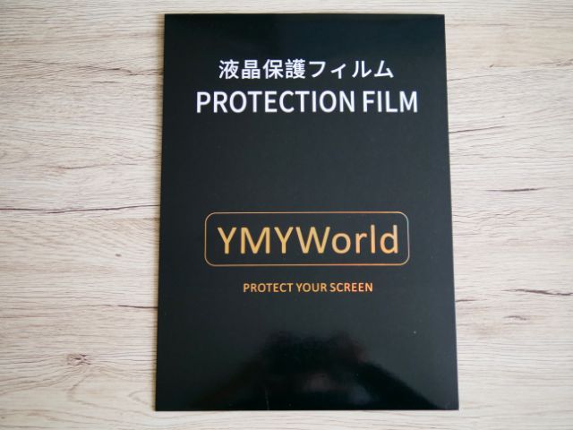 YMYWorldのFireHD10用保護フィルム