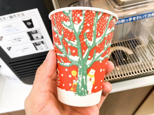 コーヒーカップを受け取る