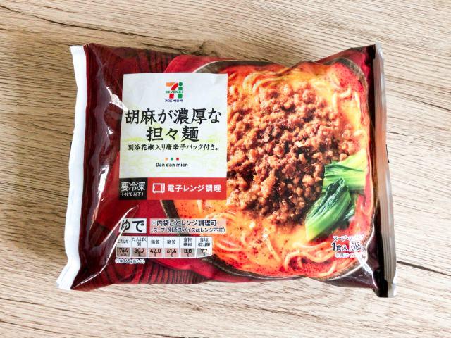 セブンイレブンの担々麺