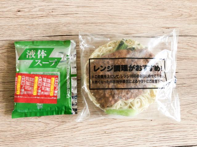胡麻が濃厚な担々麺の内容物