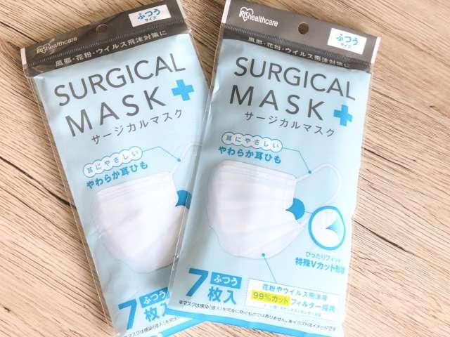 アイリスオーヤマで買ったマスク