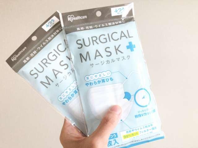 アイリスオーヤマのマスク